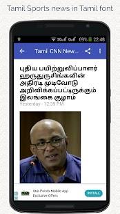 Tamil Sports News - náhled