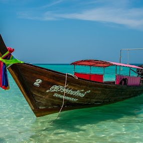 Boat from Thailand by M. Andersen - Transportation Boats (  )