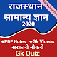 Download Rajasthan Gk 2020 : All Rajasthan Gk in Hindi For PC Windows and Mac