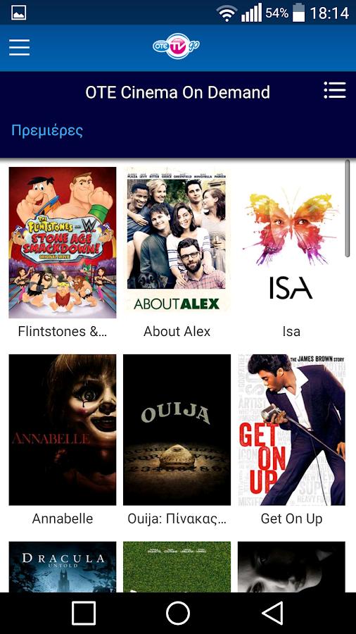 OTE TV GO - screenshot
