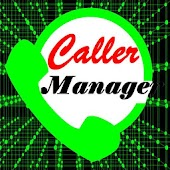 caller Manager& call recording