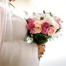 Wedding photographer Freddy Gamarra ramos (FredGamarra). Photo of 05.06.2019
