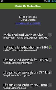 Rádia FM Thailand zdarma - náhled