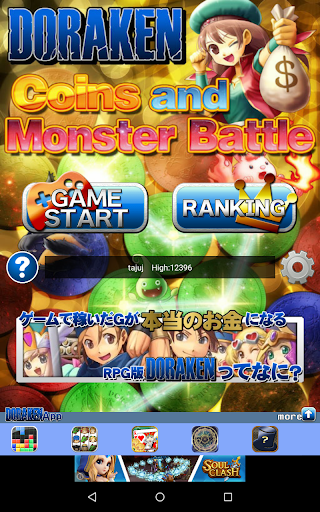 Coins and Monster Battle