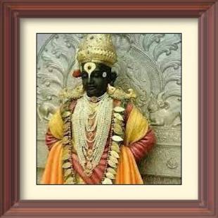 Vitthal Vitthal Vitthala Hari विठ्ठल विठ्ठल हरि ओम - náhled