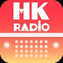 Hong Kong Radio Pro icon