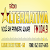 Rádio Alternativa FM 104,9 file APK Free for PC, smart TV Download