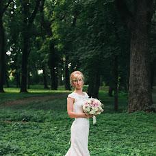 Wedding photographer Yana Kazankova (ykazankova). Photo of 06.10.2016
