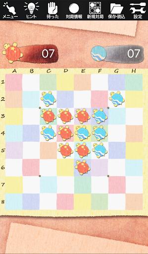 みんなのオセロ 無料の公式アプリ  captures d'écran 4