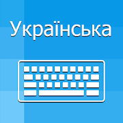 Ukrainian Keyboard and Translator