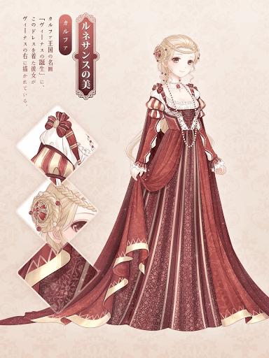 ミラクルニキ 11章 プリンセス級 攻略 コーデ コツ