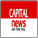 Capital News Palamu Live TV News App icon
