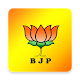 Download BJP 2019 For PC Windows and Mac