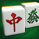 麻雀 闘龍 - 初心者から楽しめる無料麻雀ゲーム - Androidアプリ