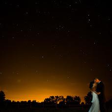 Wedding photographer Louis Brunet (louisbrunet). Photo of 05.12.2014