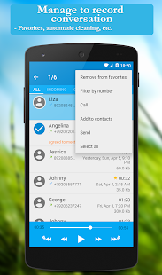 Call recorder: CallRec Screenshot