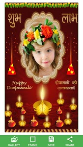 Diwali Photo Frames screenshot 0