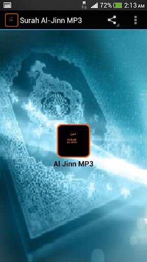 Surah Al-Jinn MP3