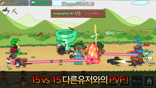Invisible Dragon  screenshots 3