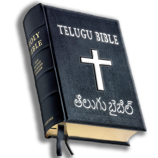 telugu bible screenshot 1