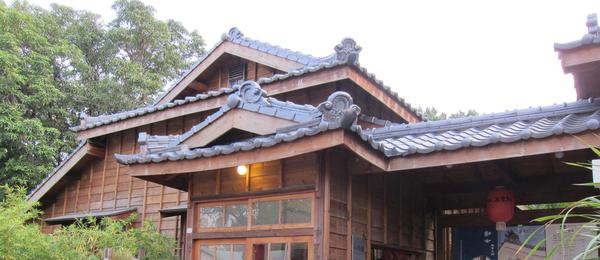 道禾,日式建築裡靜靜地喝茶