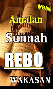 AMALAN SUNNAH REBO WAKASAN TERBARU LENGKAP - náhled