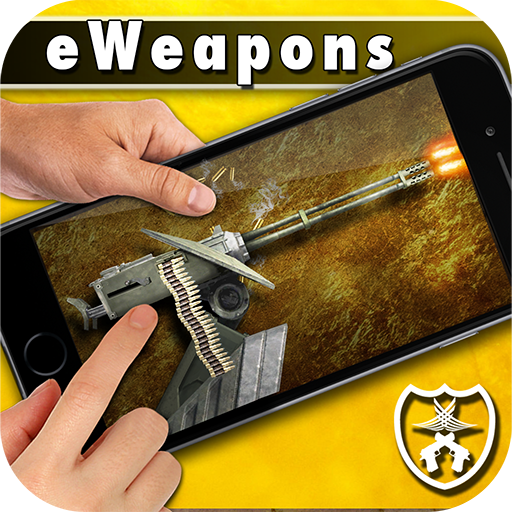 模拟の機関銃シミュレータ 無料 LOGO-記事Game