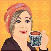 Kahve Falı Sohbeti