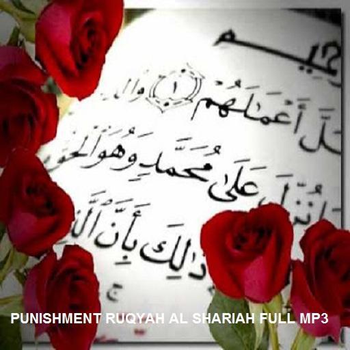Punishment Ruqyah Full MP3