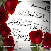 Punishment Ruqyah Full MP3