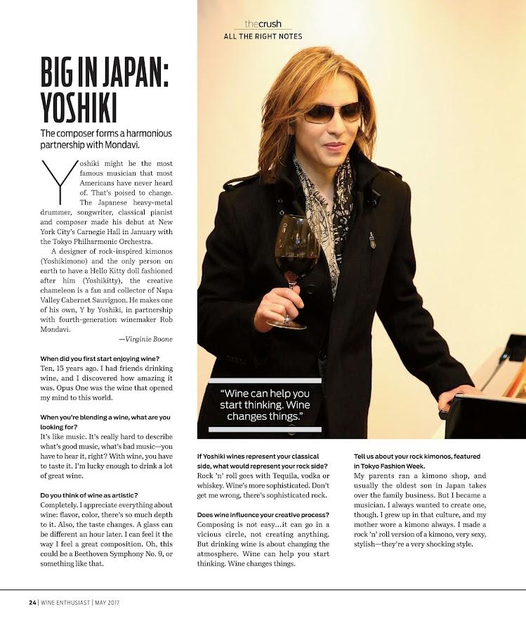 Wine Enthusiast Magazine- screenshot