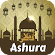 Download Day of Ashura Greeting Cards For PC Windows and Mac