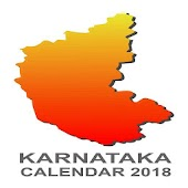 Karnataka Government Calendar