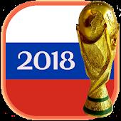 Tải Russia World Cup 2018 miễn phí