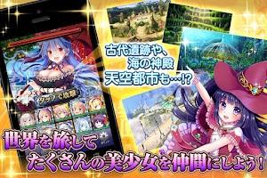 Screenshot of ファルキューレの紋章[美少女育成萌えゲーム!]
