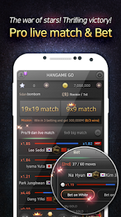 Hangame Go: The most visited free Go app- screenshot thumbnail