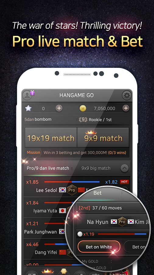 Hangame Go: The most visited free Go app- screenshot