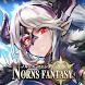 ノルンズ・ファンタジー Android
