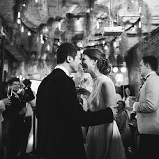 Wedding photographer Yuliya Volkogonova (volkogonova). Photo of 28.06.2018