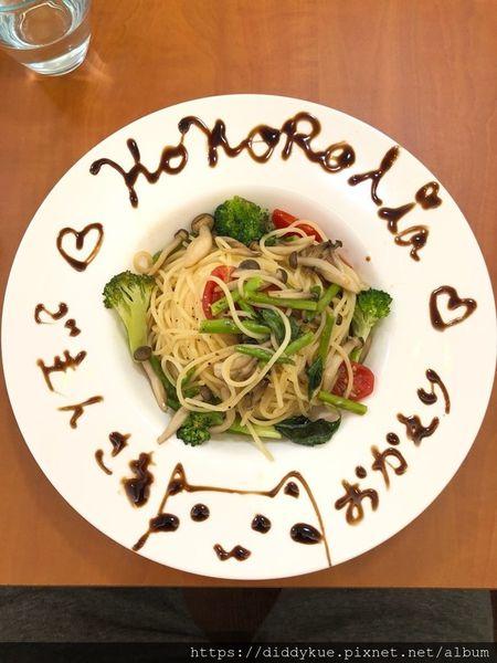 Kokorolia 心物語 Maid Café