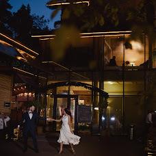 Wedding photographer Anna Chugunova (anchoys). Photo of 30.10.2018