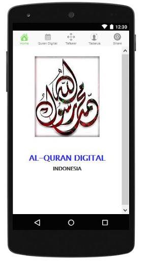 Quran Digital Waheeda -Offline