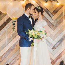 Wedding photographer Darya Bakustina (Rooliana). Photo of 28.06.2015
