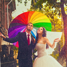 Photographe de mariage Maksim Ivanyuta (IMstudio). Photo du 24.04.2016