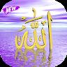 com.apps.islamgif