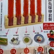 土狗樂市 togo market