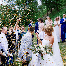 Wedding photographer Aleksandra Nikonenko (alexnikonenko). Photo of 30.05.2018