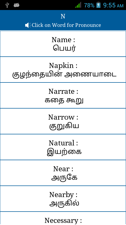 daily use english words tamil meaning pdf xilusmedi