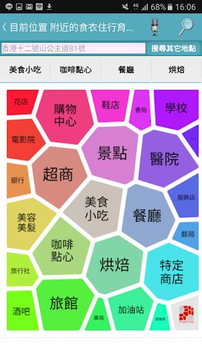 Hong Kong Bus Route 1.343 screenshots 6