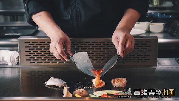 食懷鐵板料理